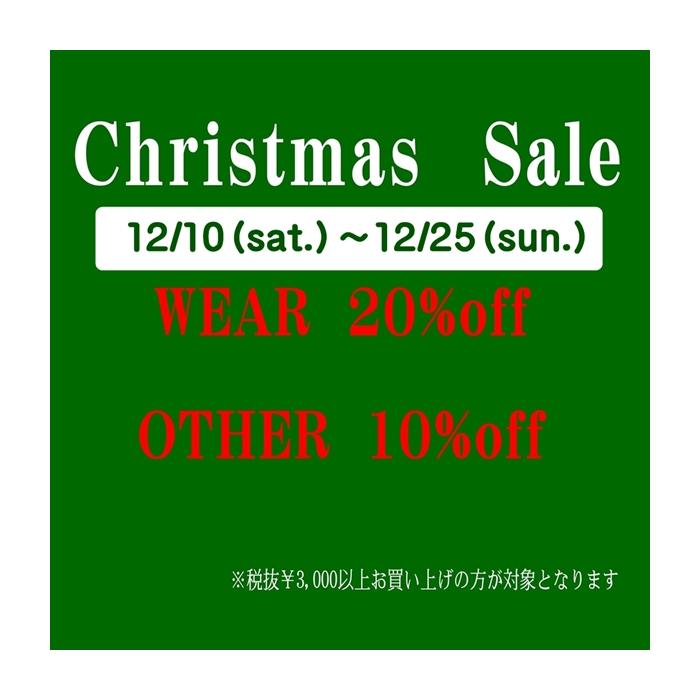 2016-12 クリスマスセール POP ラインリッチメッセージ用 2 ブログ用