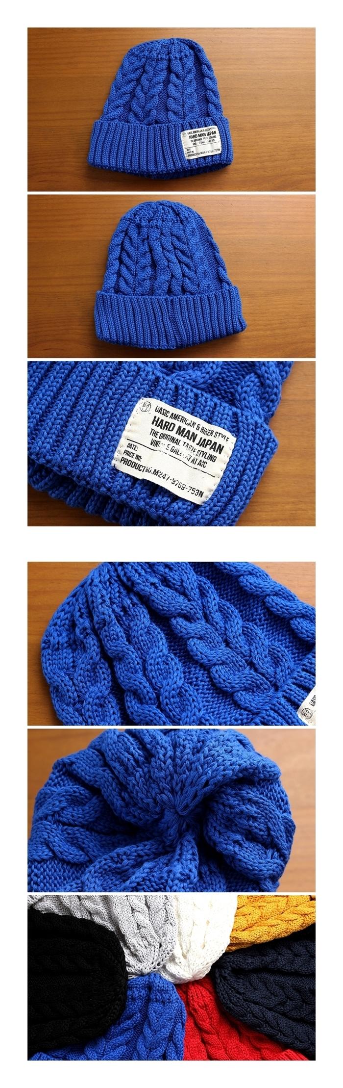 2017-01-21 ケーブル編みデザイン ローゲージ コットンニット キャップ ハードマンジャパン HARDMAN JAPAN 2-vert