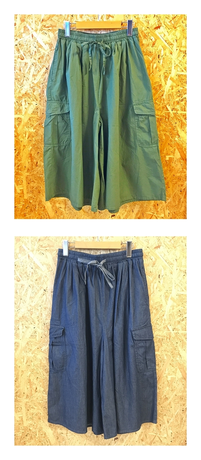 2017-01-30 カーゴガウチョ grn (6)-vert