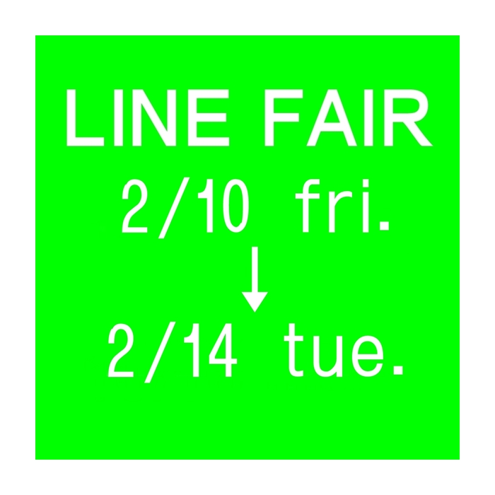 2017-02-08 LINEフェア POP 2