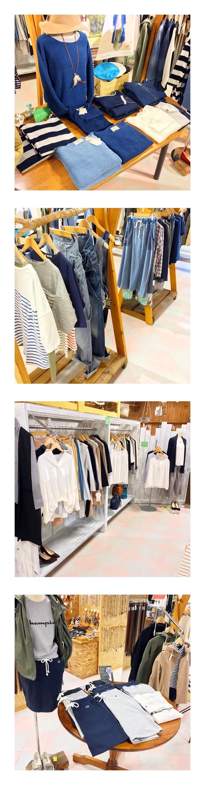 2017-02-09 ラインフェア 店内画像 (6)-vert