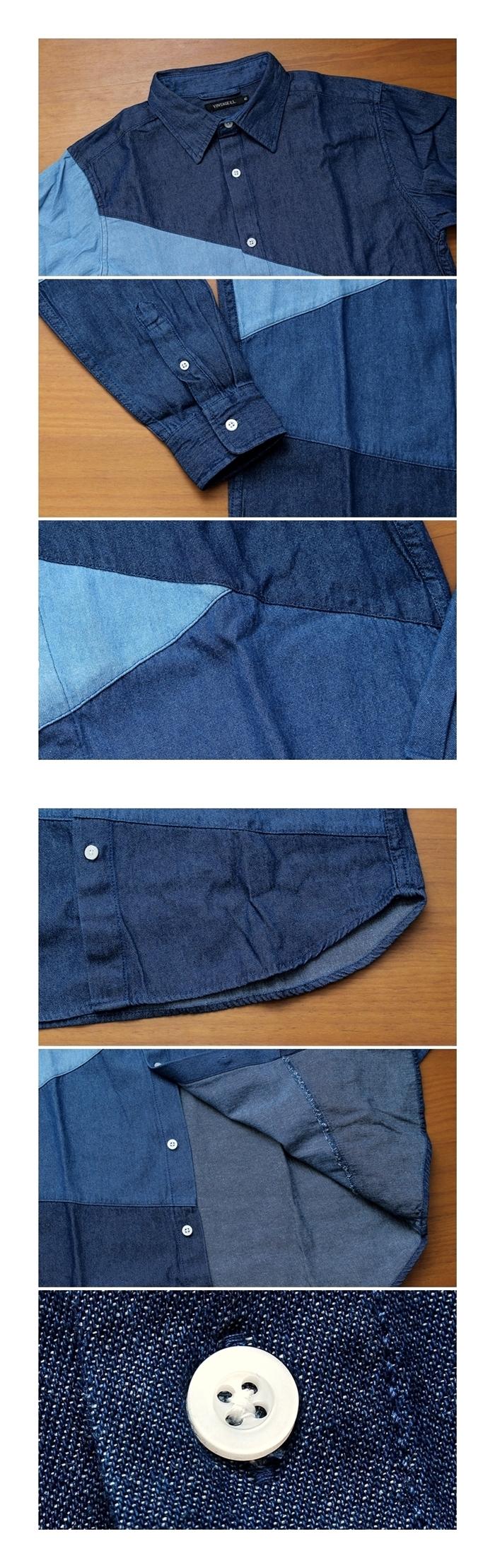 2017-02-13 デニムブロッキングシャツ ヴィンテージイーエル VINTAGE EL (11)