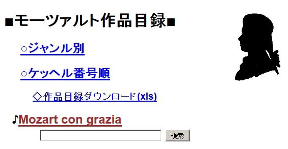 2016-12-26_111108.jpg