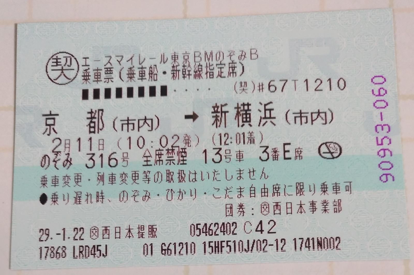 P_20170128_211048_yuki.jpg