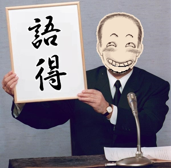 rokujiro_kaigenss.jpg