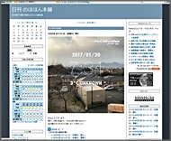 20170120-07.jpg