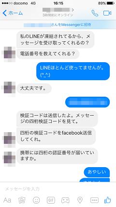 20170112_fb.png