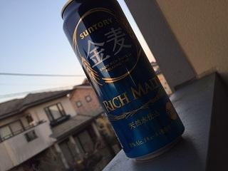 20170126_kin.jpg