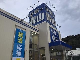 20170208_ao.jpg