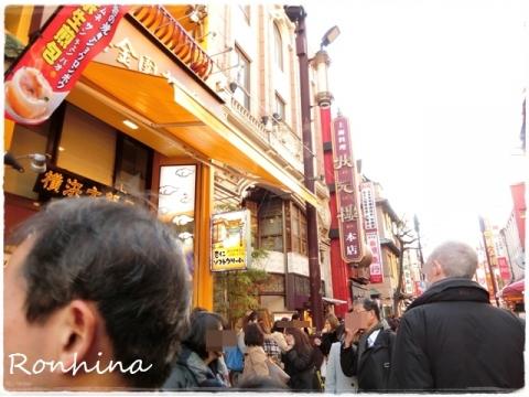 元町&中華街⑧