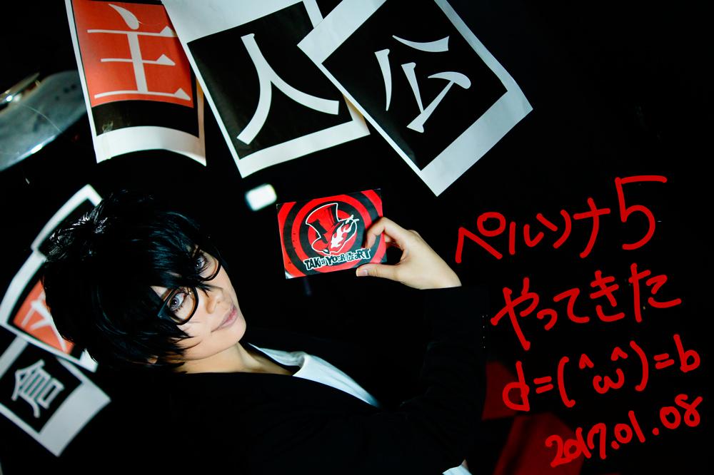 DSC2953_pp.jpg