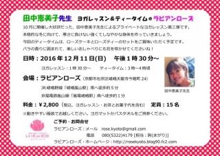 201611091542378a6.jpg