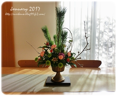 20170125-1.jpg