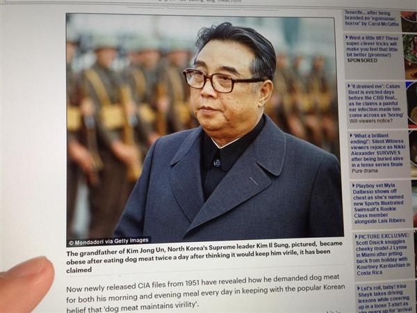 wst1702020057-p1_1951年の米中央情報局のファイルによって1日2回、毎日犬の肉を食べていたことが分かった北朝鮮建国時からの最高指導者、故・金日成・初代国家主席
