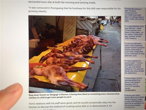 wst1702020057-p2_故・金日正(キム・イルソン)初代国家首席が生前、犬の肉を1日2回食べて肥満体になっていたと報じたが、その記事では食肉用に加工された犬たちの姿が…