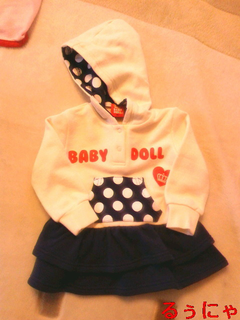 BABY DOLL H29.1