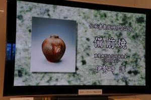 伝統工芸展12