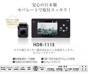 01_hdr111s_convert_20161125174828.jpg