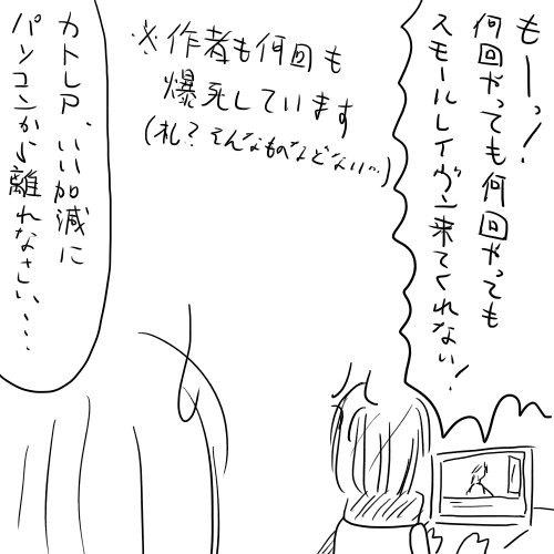 一発漫画その5