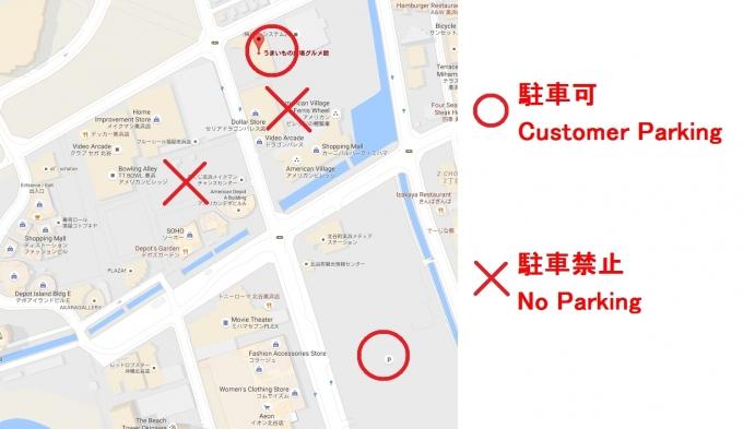 ReSF_Parking.jpg