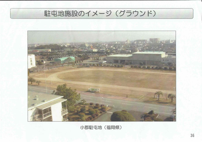 石垣島への自衛隊部隊の配置37[1]