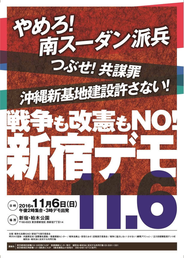 2016 1106chirasi[1]