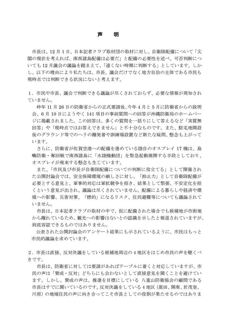 statement1612080001[1]