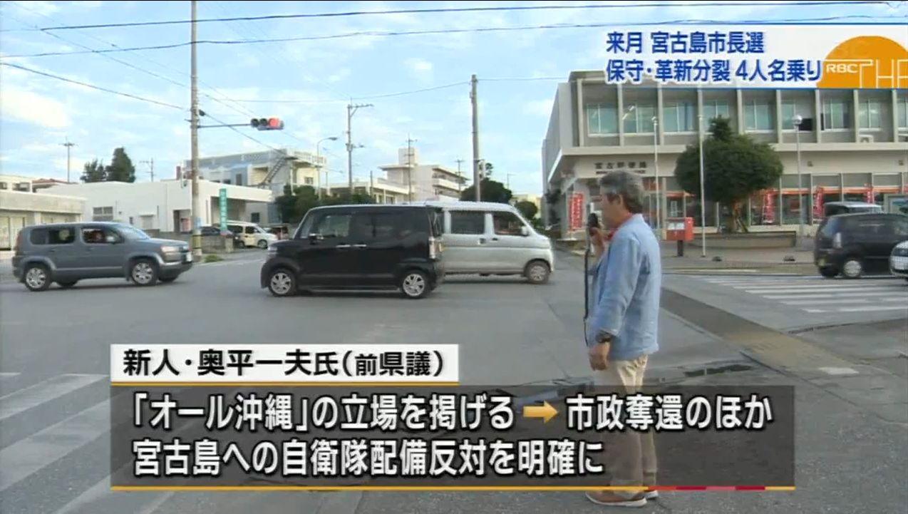 RBC News奥平さん