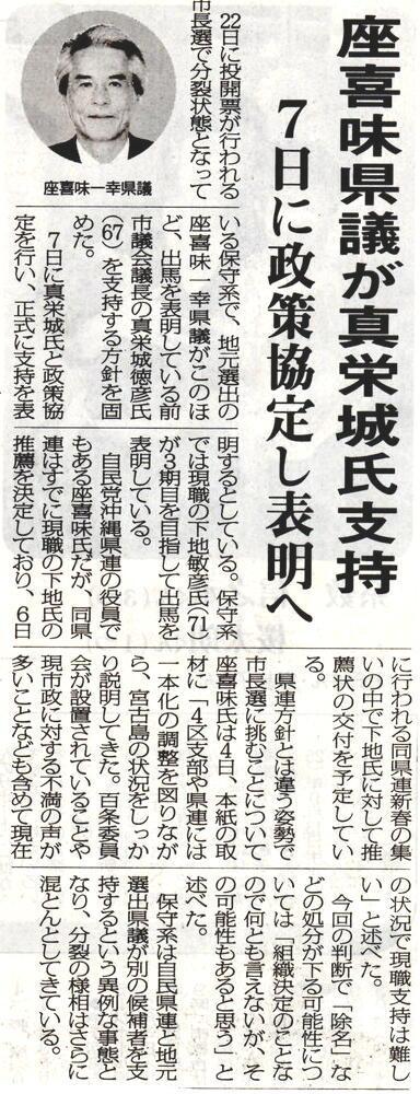 maiyakomainichi2017 01053