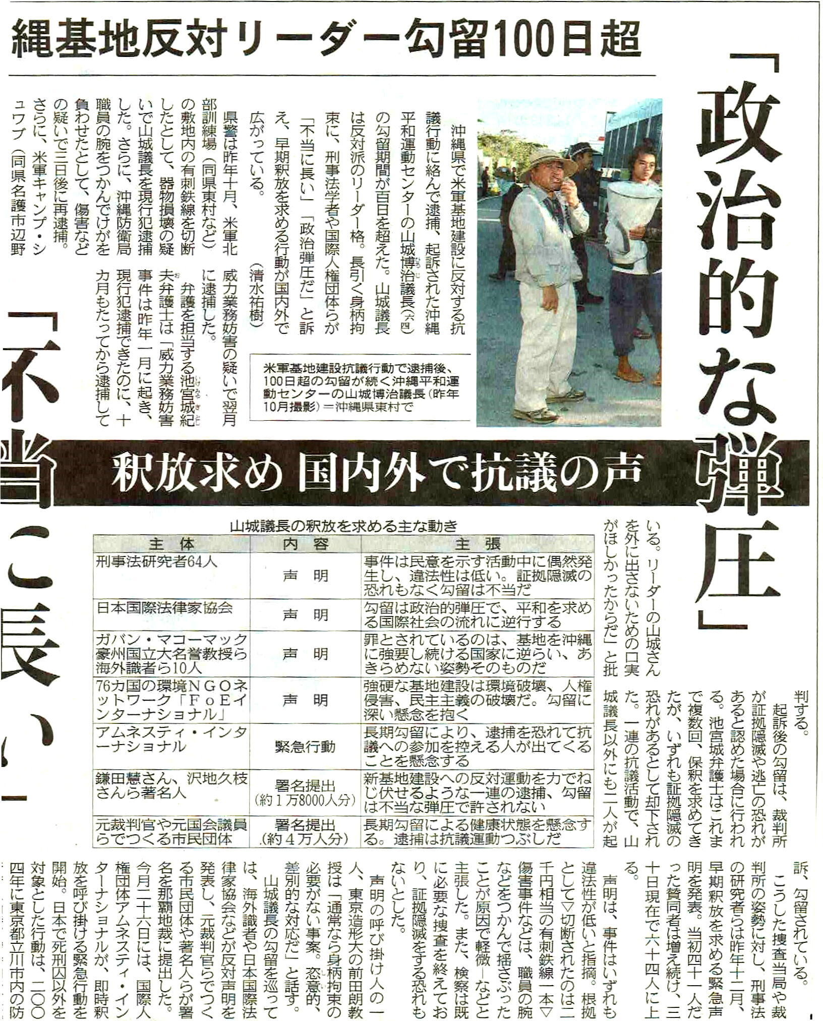 tokyo2017 02011
