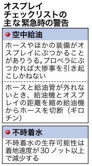 sinpoua482cd0768e60.jpg