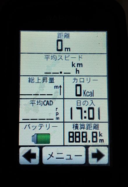 DSCF2001_s.jpg