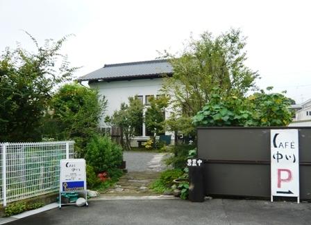 CAFE中川:外観1