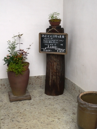 CAFE中川:外観3