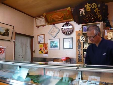 誠寿司:店内1
