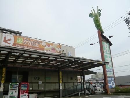 田丸屋本店:外観3