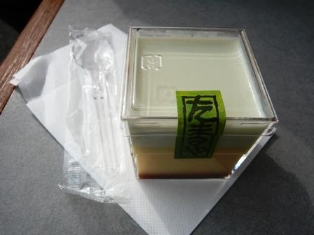 田丸屋本店:メゾンドフリアン;わさびプリン1