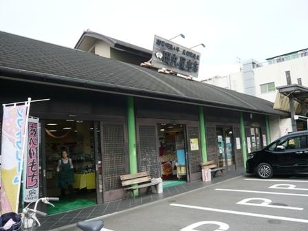 田丸屋本店:外観1