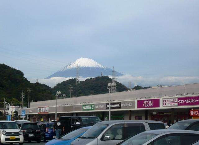 蒲原産業まつり:イオンタウン・富士