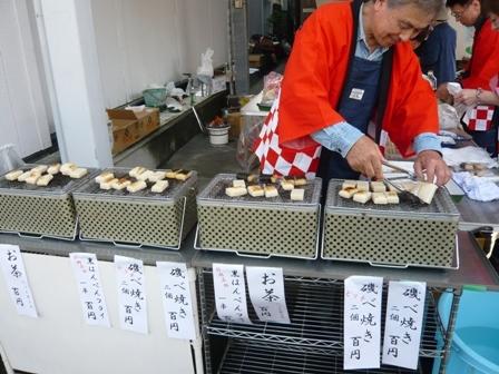 蒲原産業まつり:磯べ焼き1