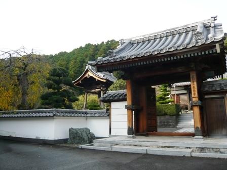 蒲原産業まつり:長栄寺