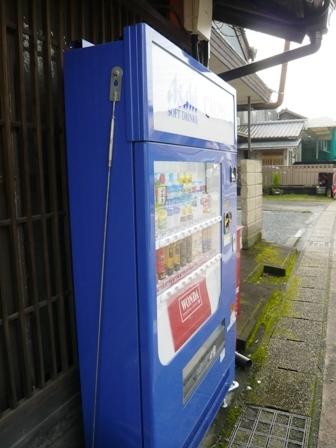 蒲原産業まつり:自販機