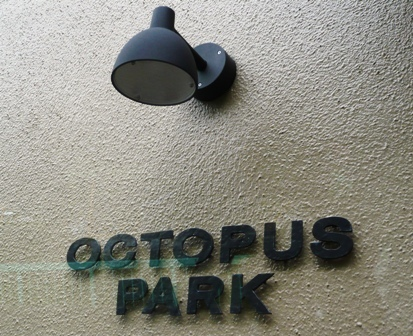 オクトパスパークカフェ:外観