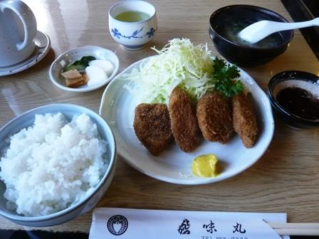 味丸:ヒレカツ定食2