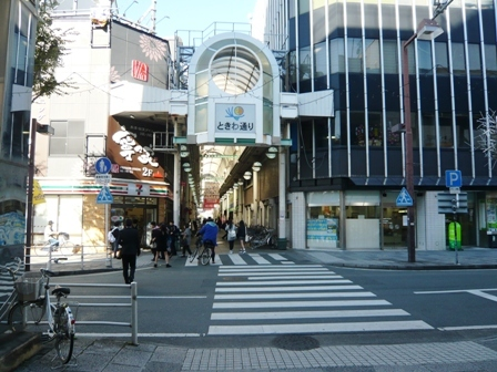 豊橋駅前ときわ通り1