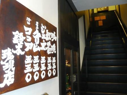 鈴木珈琲店:外観