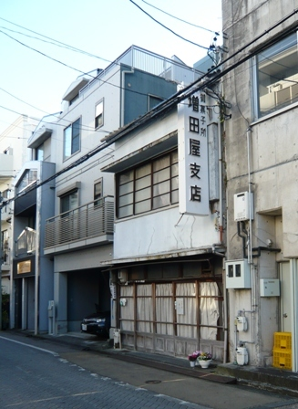 増田屋支店:外観