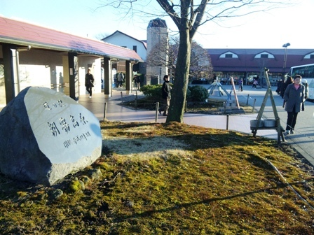 朝霧高原:道の駅