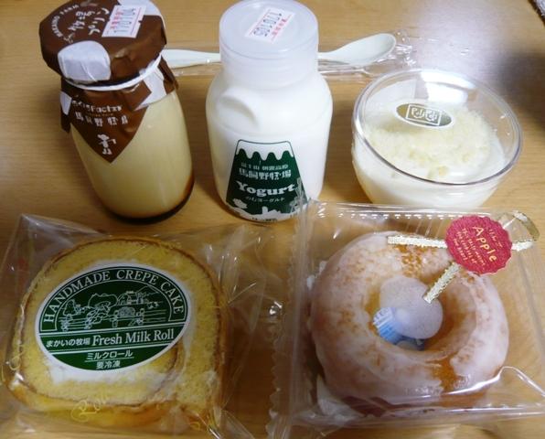 馬飼野牧場:乳製品1