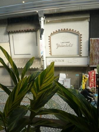 ボンヌール:店内1